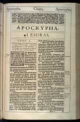 1 Esdras Chapter 1, Original 1611 KJV