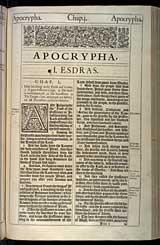 1 Esdras Chapter 1, Original 1611 KJV