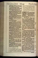 1 Kings Chapter 2, Original 1611 KJV