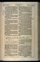 2 Maccabees Chapter 1, Original 1611 KJV