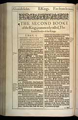2 Kings Chapter 1, Original 1611 KJV