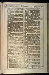 Acts Chapter 5, Original 1611 KJV