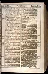 Deuteronomy Chapter 25, Original 1611 KJV