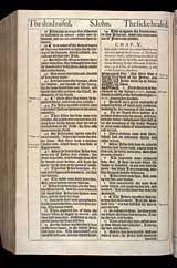John Chapter 5, Original 1611 KJV