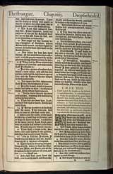 Luke Chapter 14, Original 1611 KJV