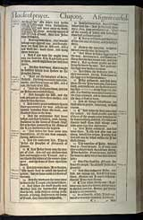 Matthew Chapter 21, Original 1611 KJV