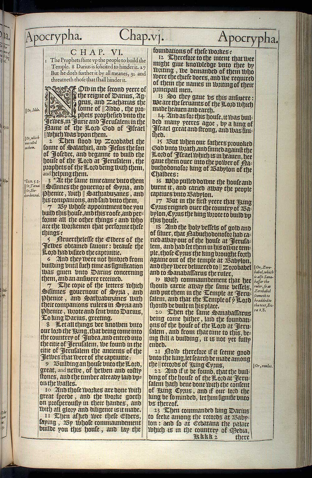 1 Esdras Chapter 6 Original 1611 Bible Scan