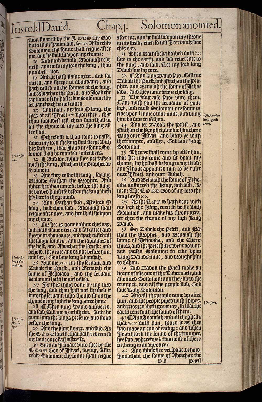 1 Kings Chapter 1 Original 1611 Bible Scan