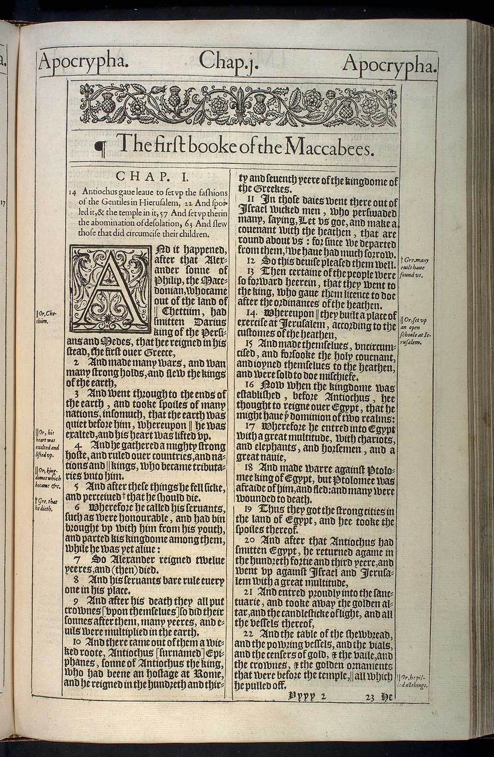 1 Maccabees Chapter 1 Original 1611 Bible Scan