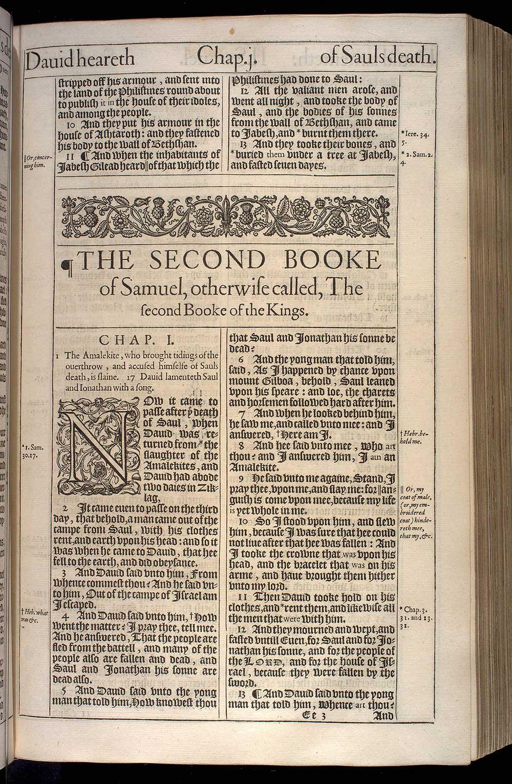 2 Samuel Chapter 1 Original 1611 Bible Scan
