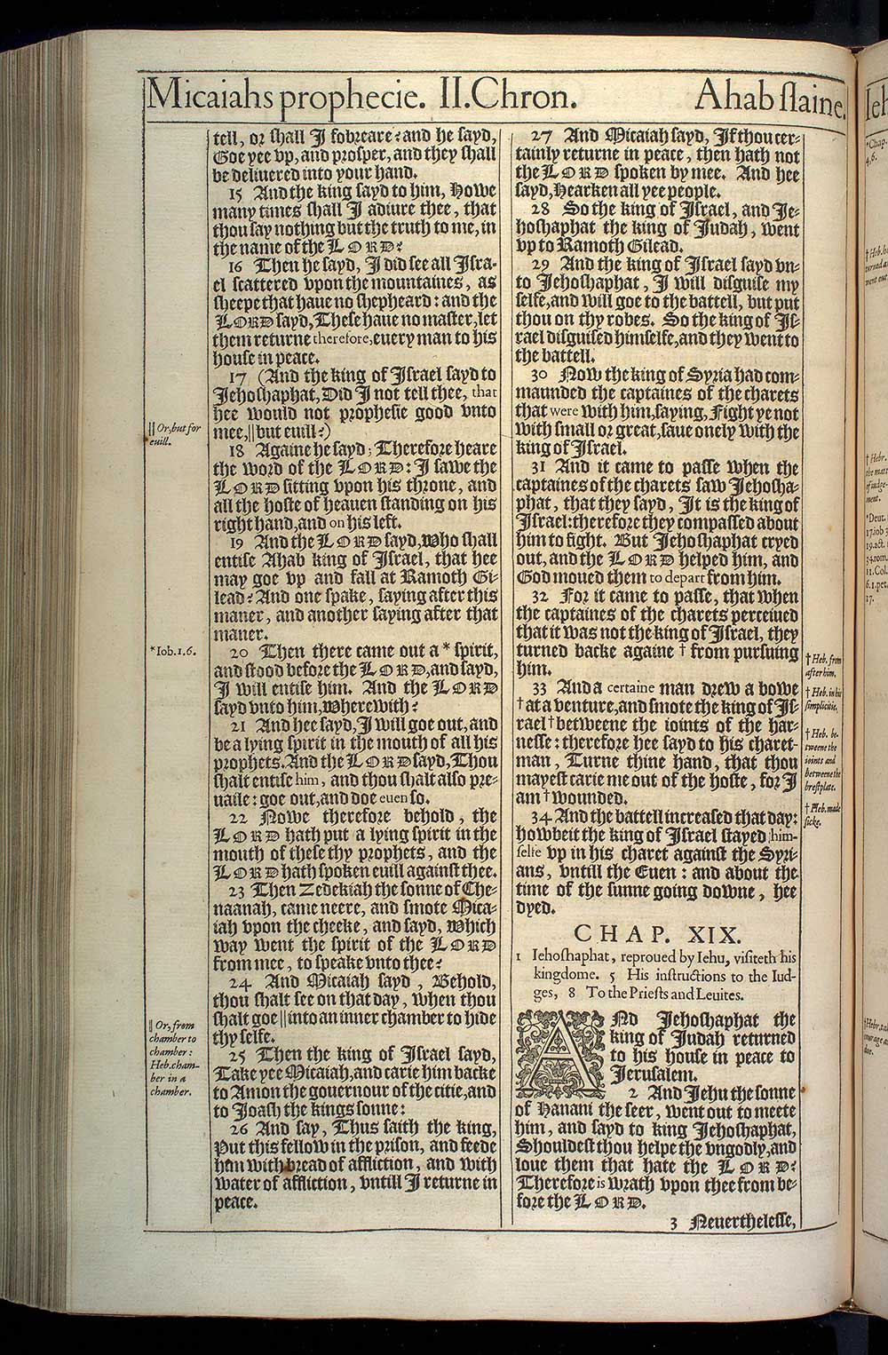 2 Chronicles Chapter 19 Original 1611 Bible Scan