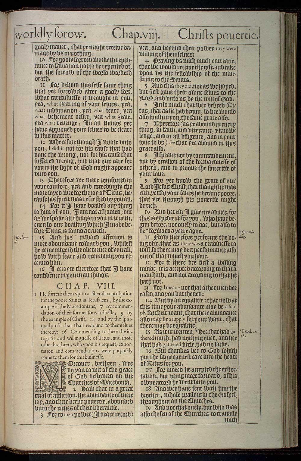 2 Corinthians Chapter 7 Original 1611 Bible Scan