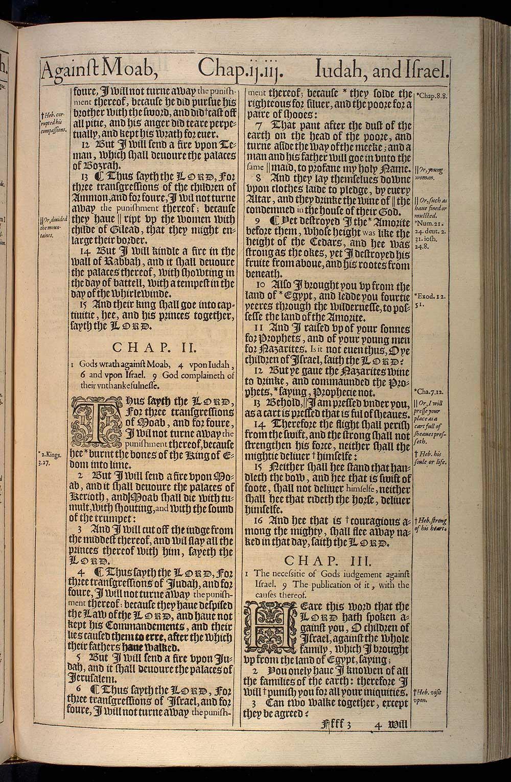 Amos Chapter 1 Original 1611 Bible Scan