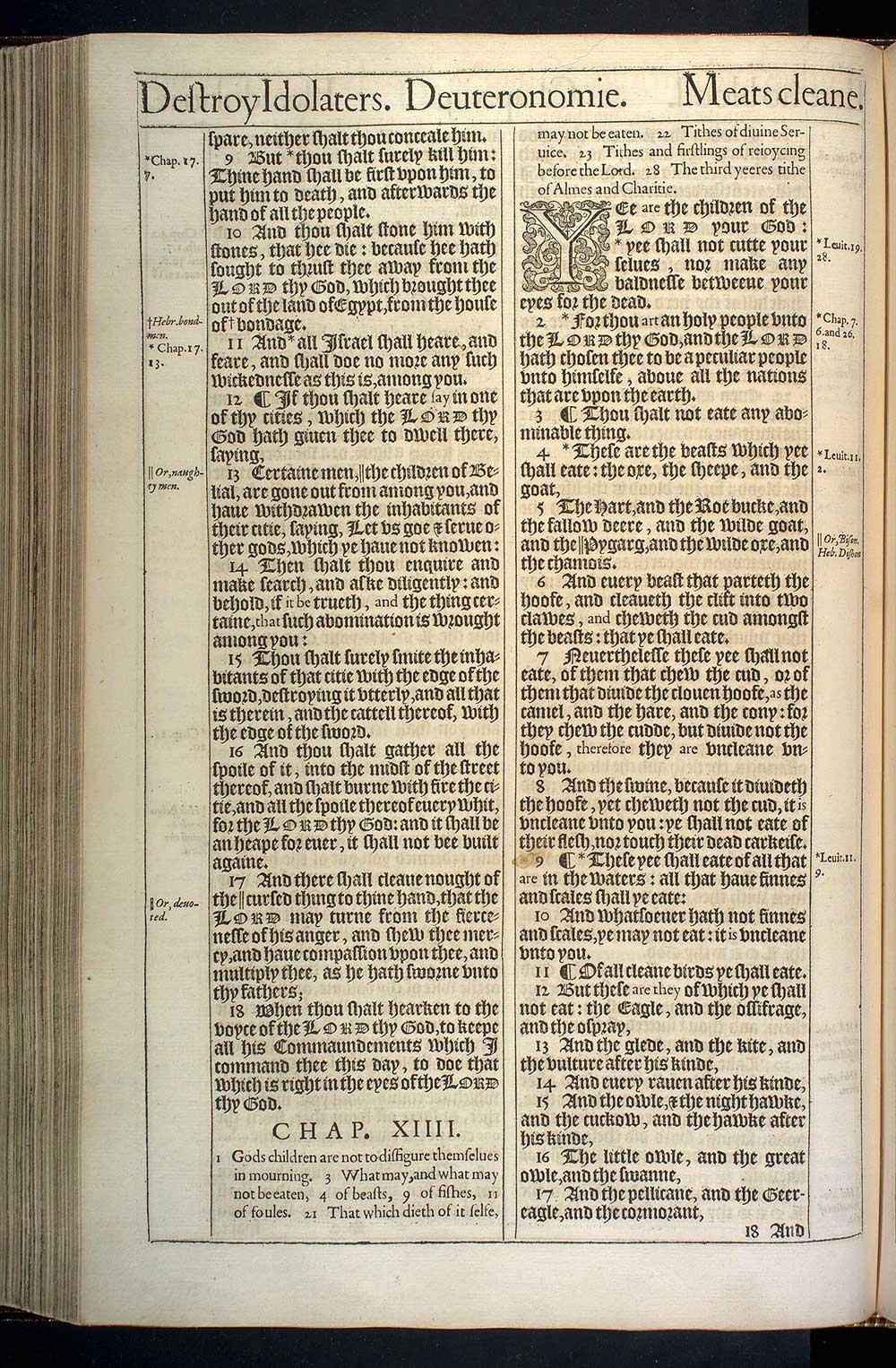 deuteronomy the fifth book of Deuteronomy synonyms, deuteronomy pronunciation, deuteronomy translation,   deu′ter  om′ic adj n the fifth book of the old testament, containing a.
