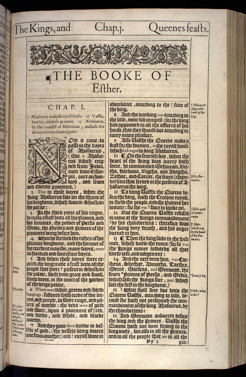 Esther Chapter 1 Original 1611 Bible Scan