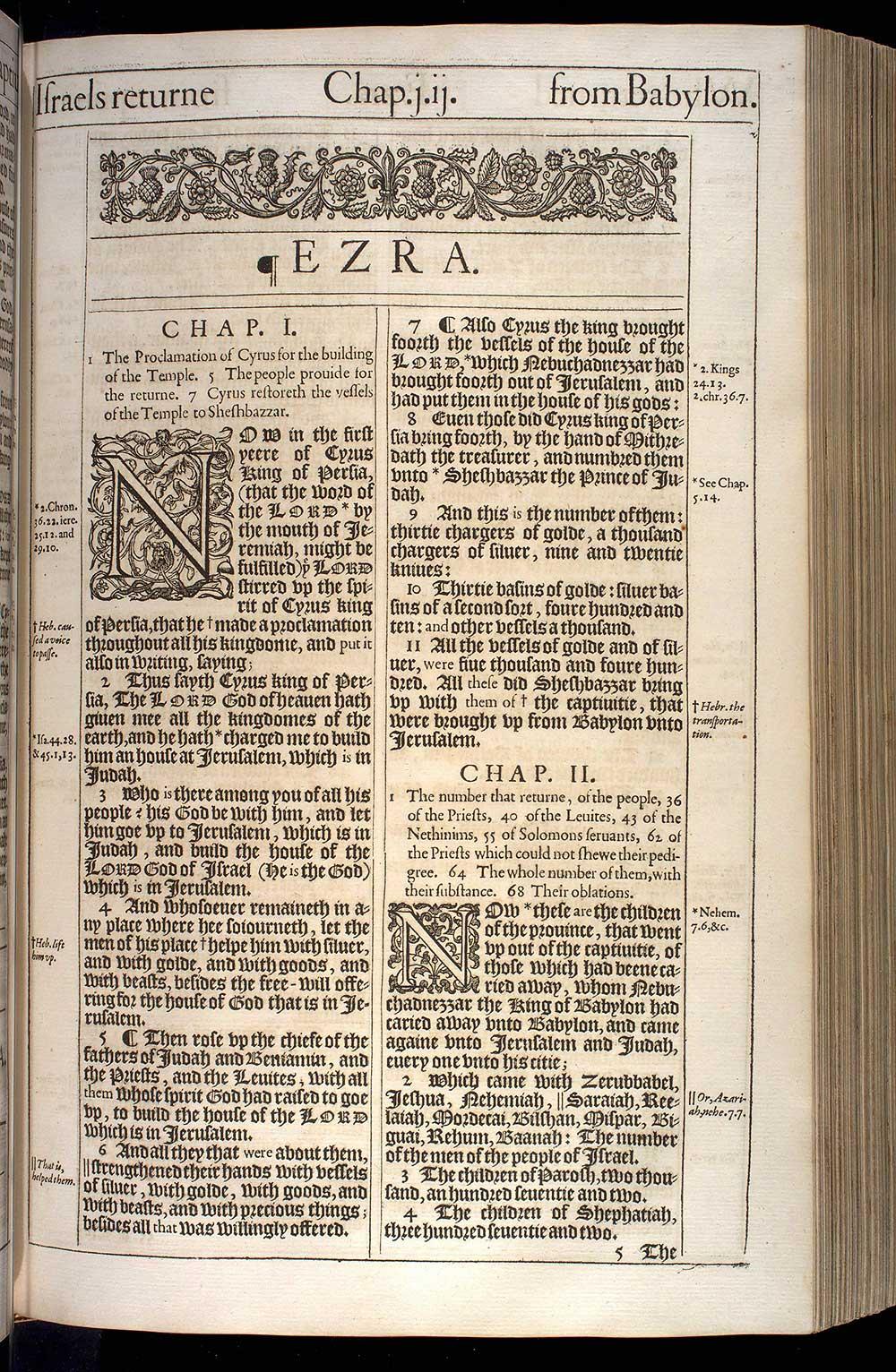 Ezra Chapter 1 Original 1611 Bible Scan