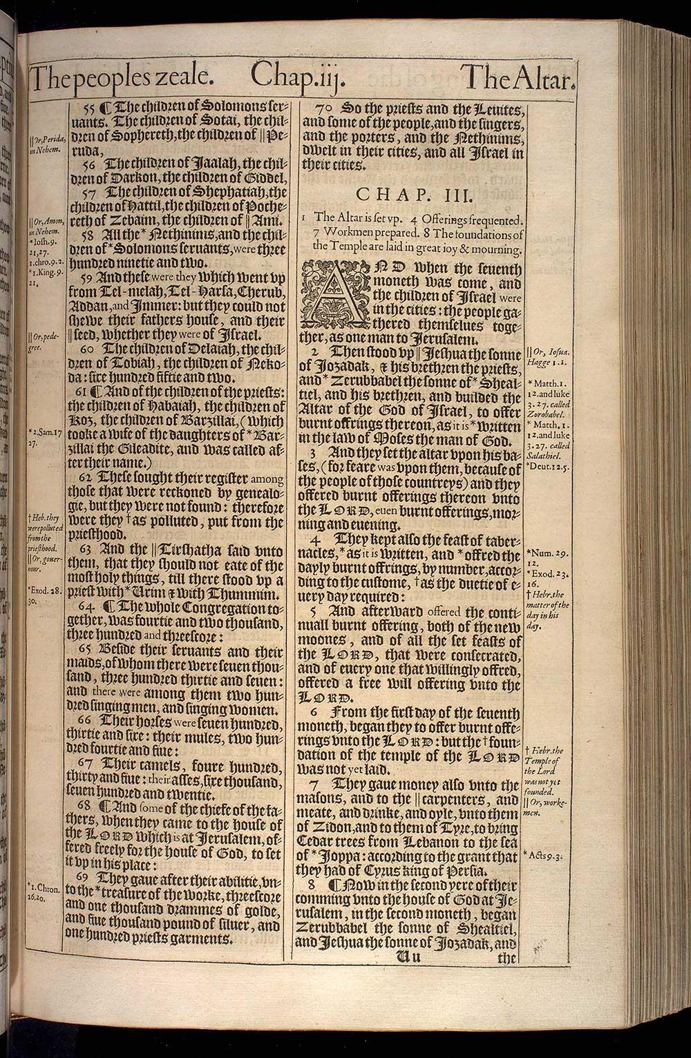 Ezra Chapter 2 Original 1611 Bible Scan