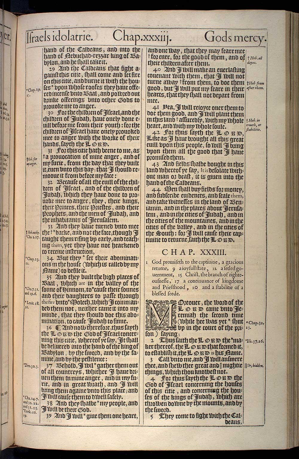 Jeremiah Chapter 32 Original 1611 Bible Scan