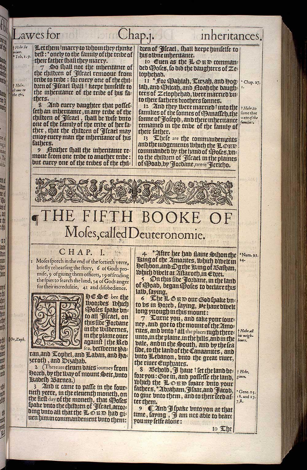 Deuteronomy Chapter 1 Original 1611 Bible Scan