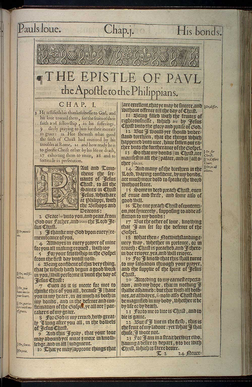 Philippians Chapter 1 Original 1611 Bible Scan