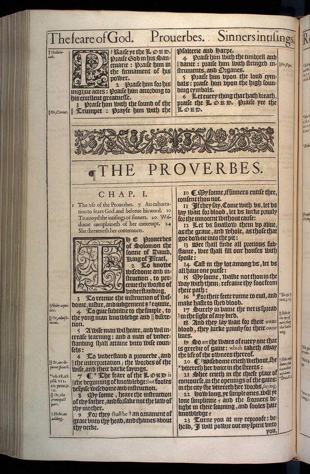 Proverbs Chapter 1 Original 1611 Bible Scan
