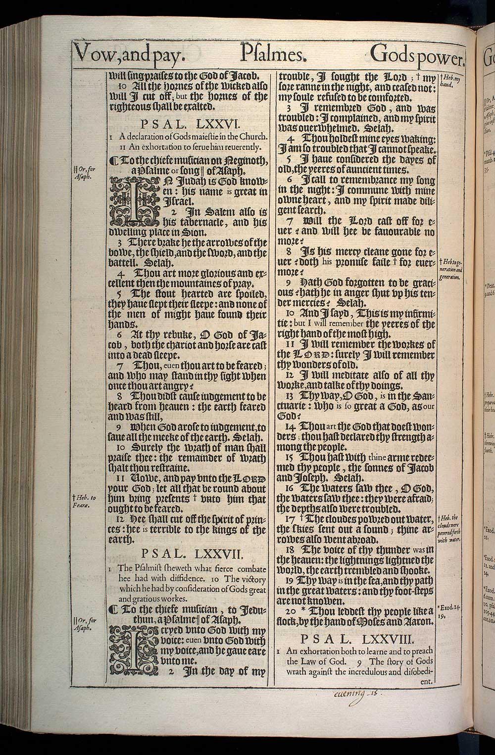 Psalms Chapter 75 Original 1611 Bible Scan
