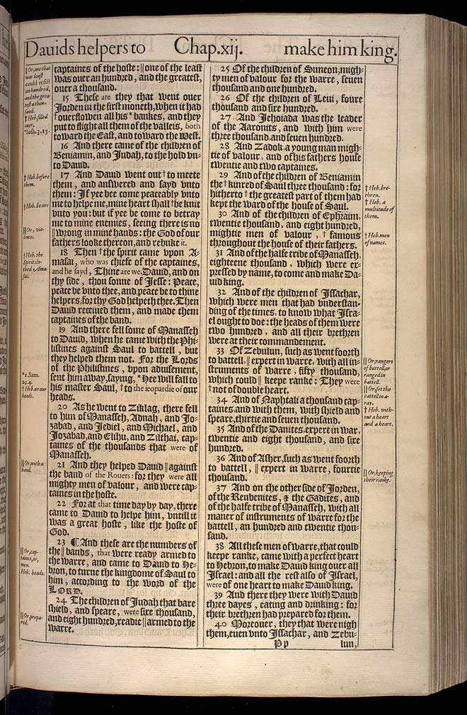 1 Chronicles Chapter 12 Original 1611 Bible Scan