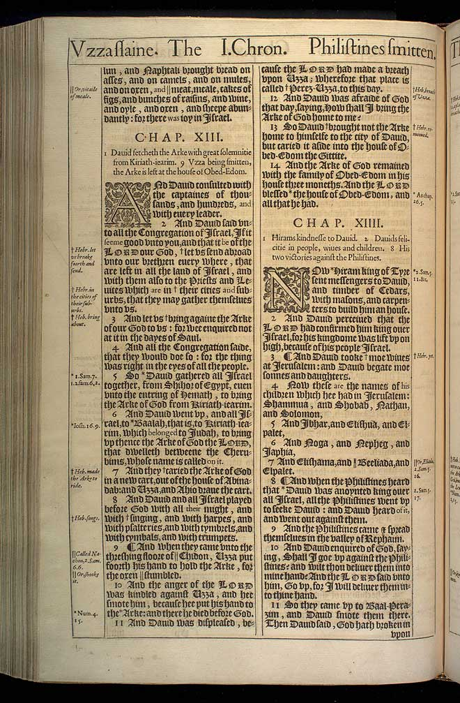 1 Chronicles Chapter 14 Original 1611 Bible Scan