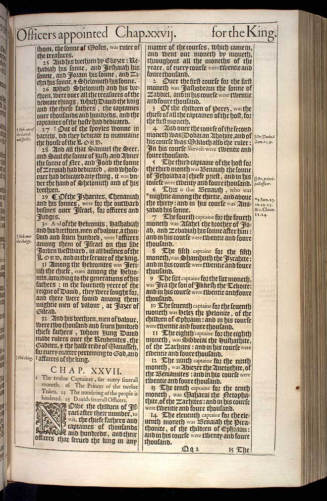 1 Chronicles Chapter 26 Original 1611 Bible Scan