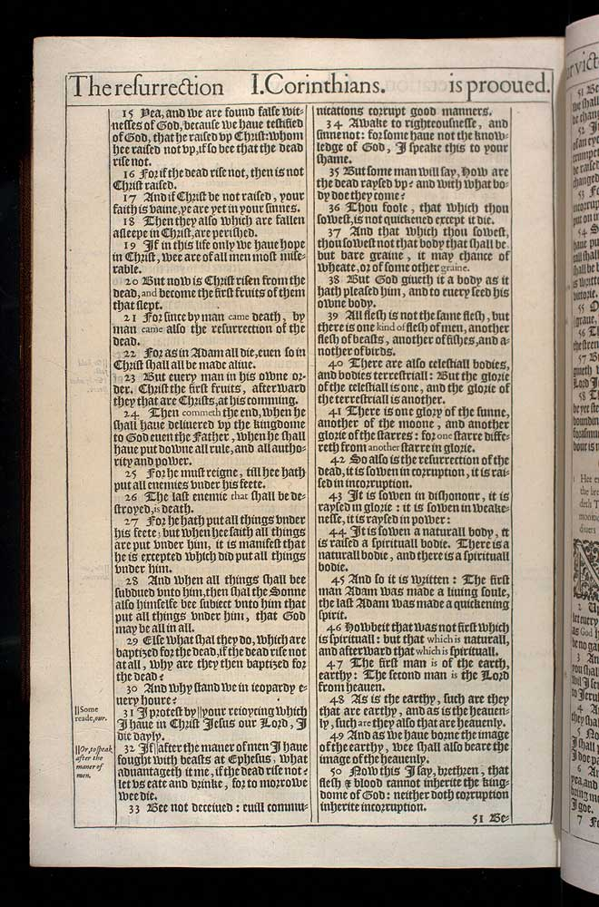 1 Corinthians Chapter 15 Original 1611 Bible Scan