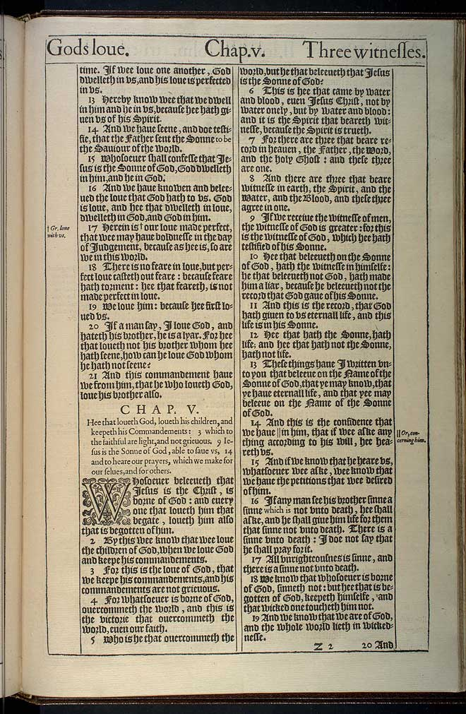 1 John Chapter 5 Original 1611 Bible Scan