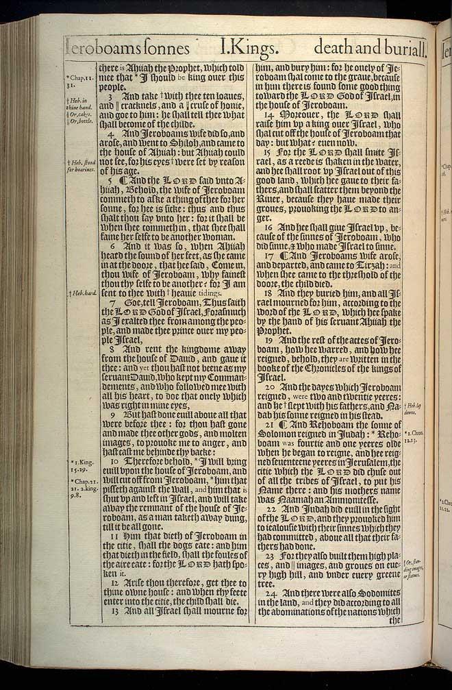 1 Kings Chapter 14 Original 1611 Bible Scan