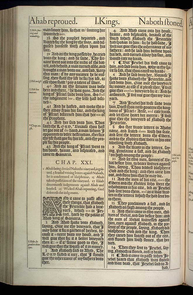 1 Kings Chapter 20 Original 1611 Bible Scan