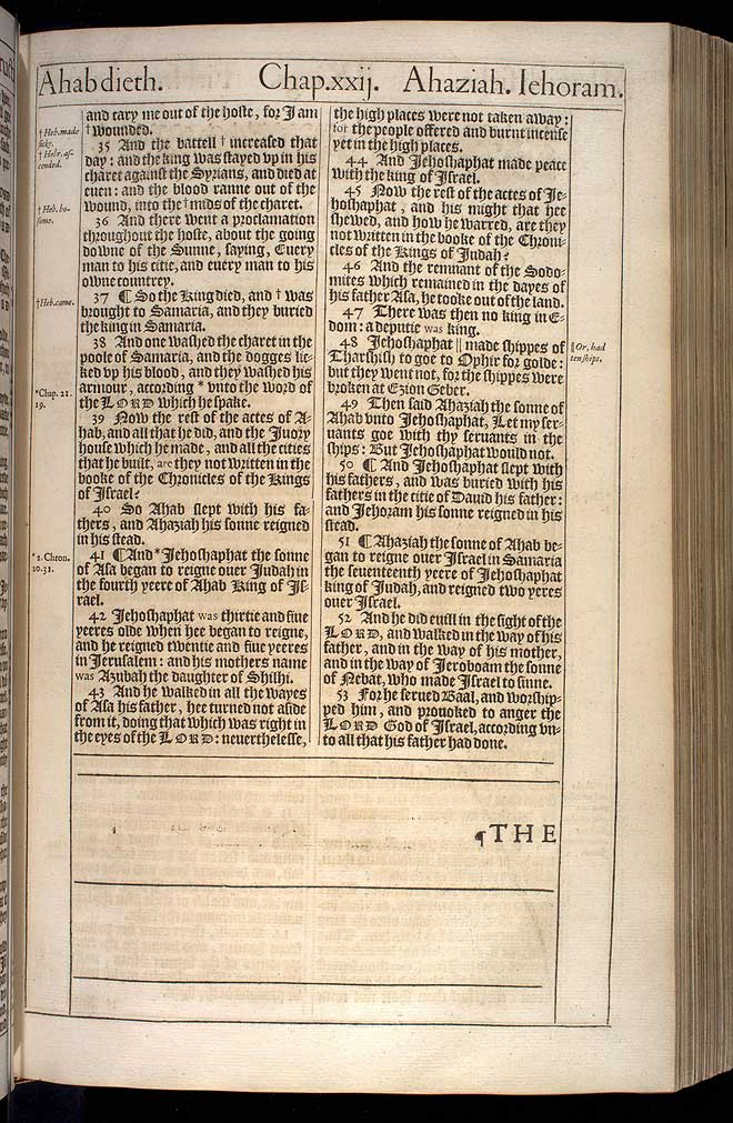 1 Kings Chapter 22 Original 1611 Bible Scan