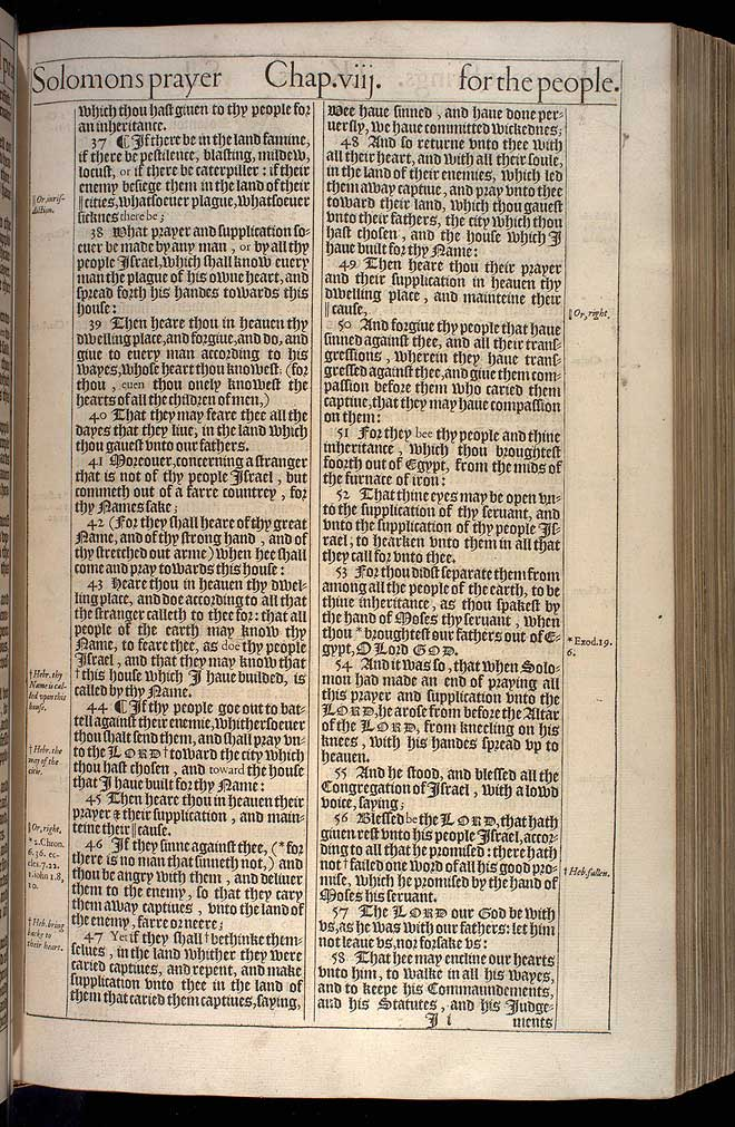 1 Kings Chapter 8 Original 1611 Bible Scan