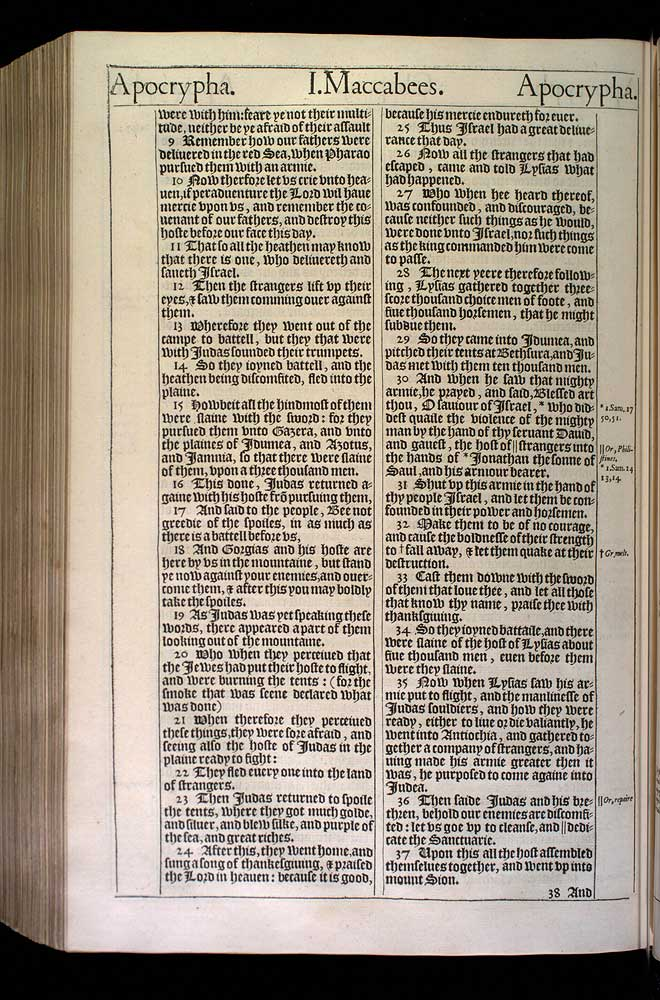 1 Maccabees Chapter 4 Original 1611 Bible Scan