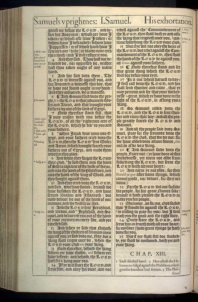 1 Samuel Chapter 12 Original 1611 Bible Scan