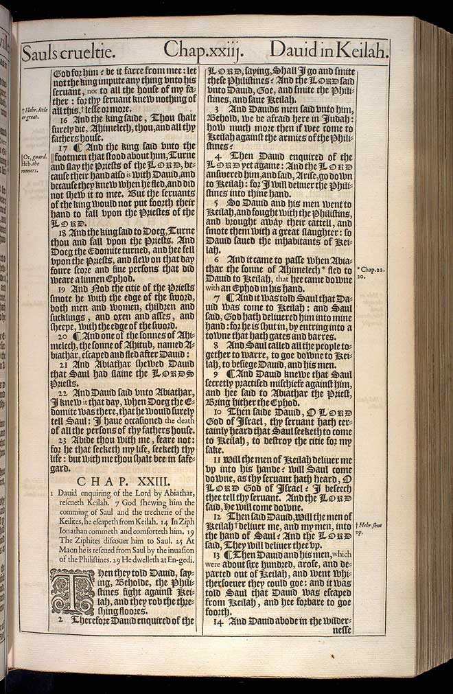 1 Samuel Chapter 22 Original 1611 Bible Scan