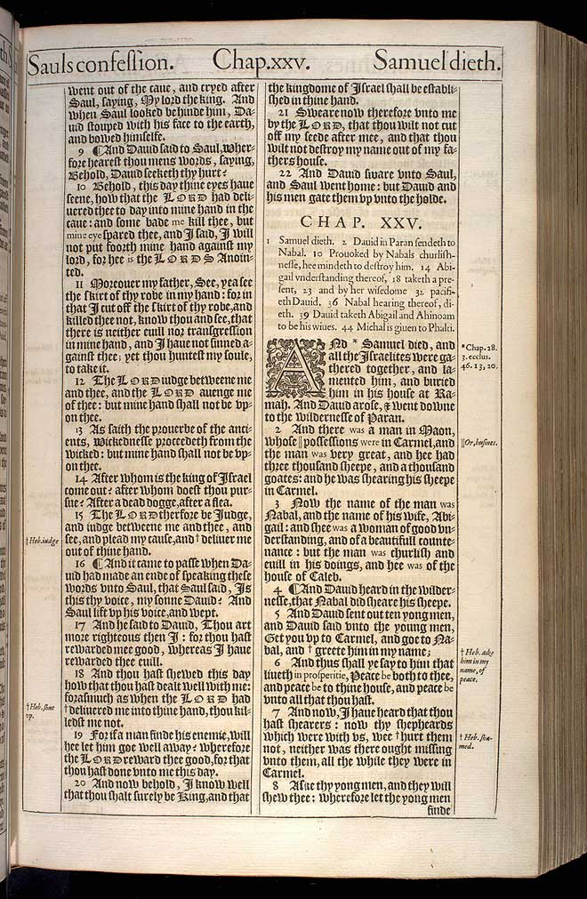 1 Samuel Chapter 24 Original 1611 Bible Scan
