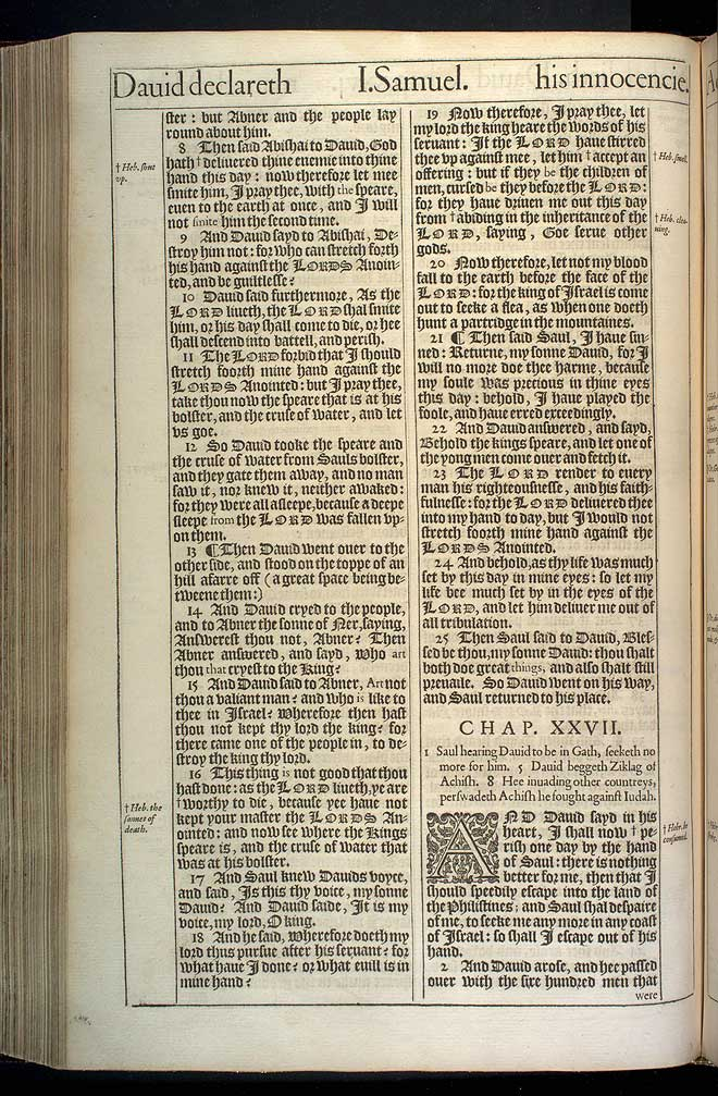 1 Samuel Chapter 26 Original 1611 Bible Scan