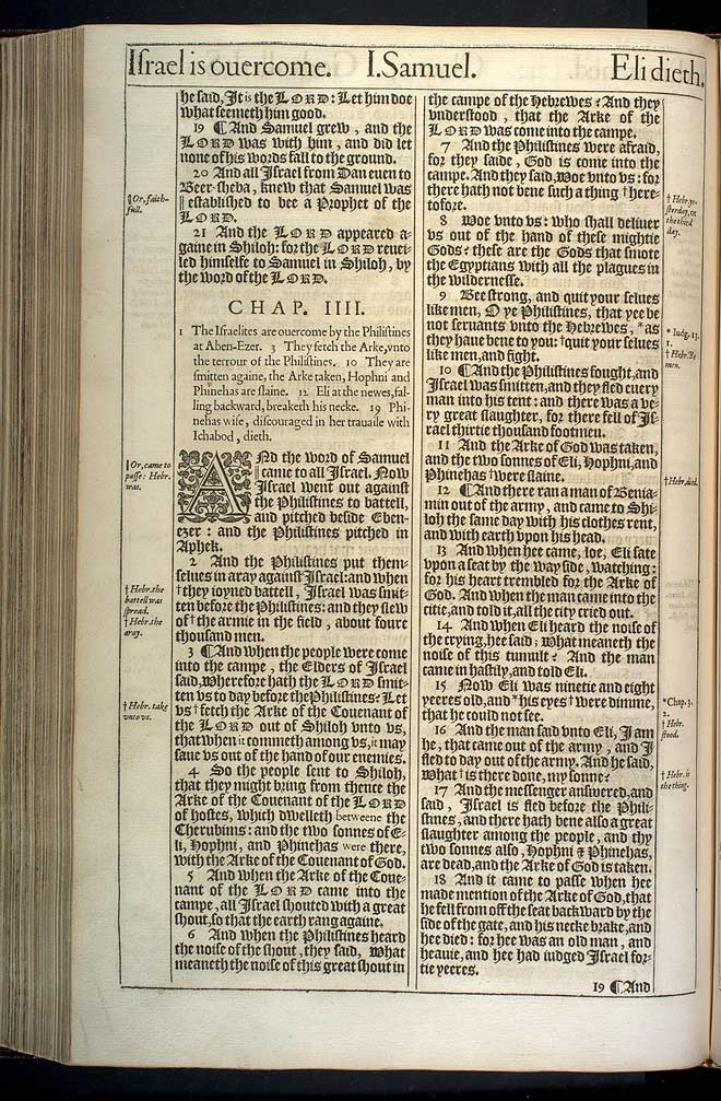 1 Samuel Chapter 3 Original 1611 Bible Scan