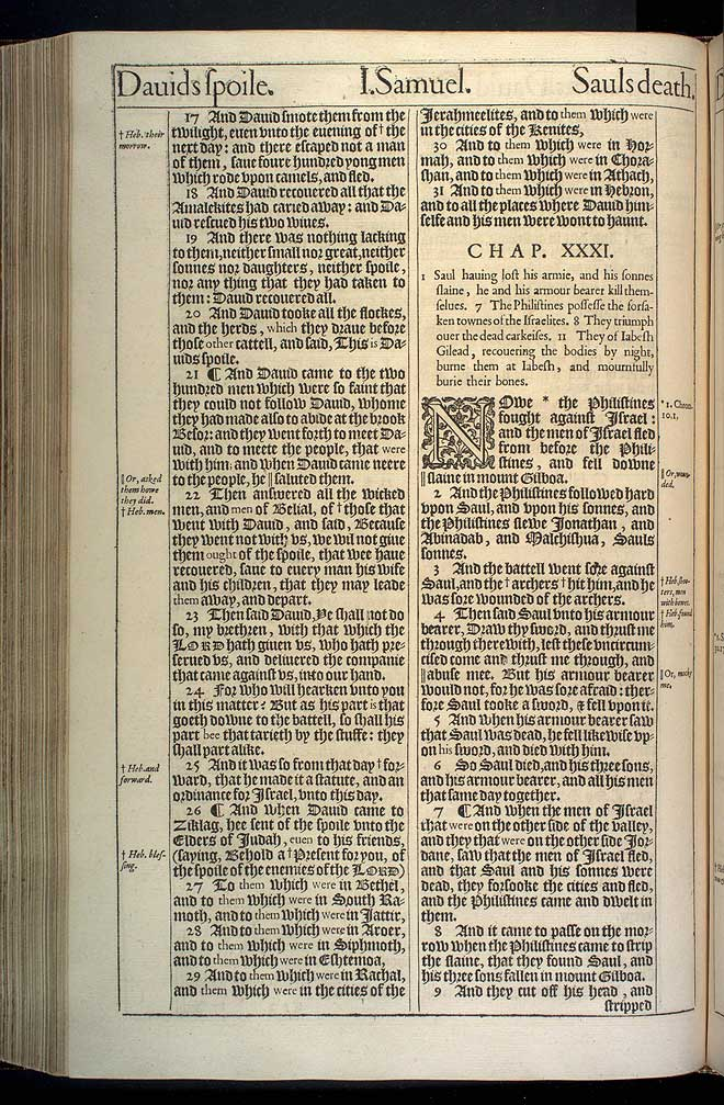1 Samuel Chapter 31 Original 1611 Bible Scan