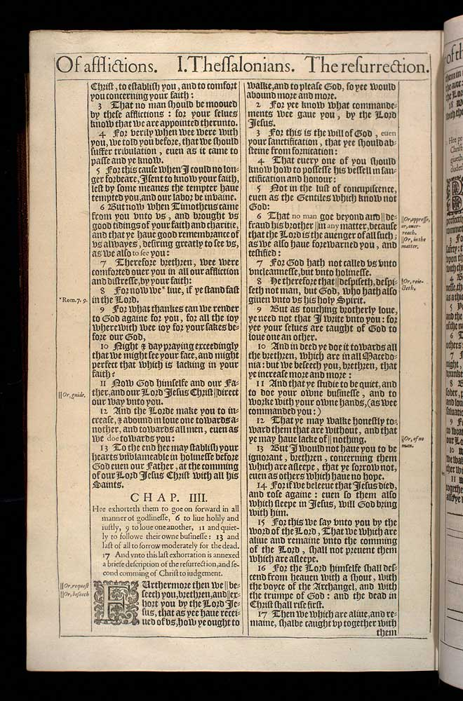 1 Thessalonians Chapter 4 Original 1611 Bible Scan