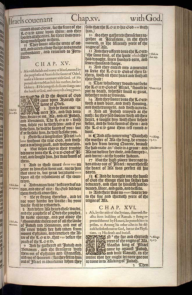 2 Chronicles Chapter 16 Original 1611 Bible Scan