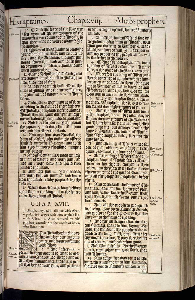 2 Chronicles Chapter 18 Original 1611 Bible Scan