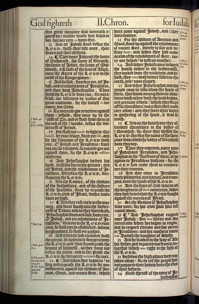 2 CHRONICLES CHAPTER 20 (ORIGINAL 1611 KJV)
