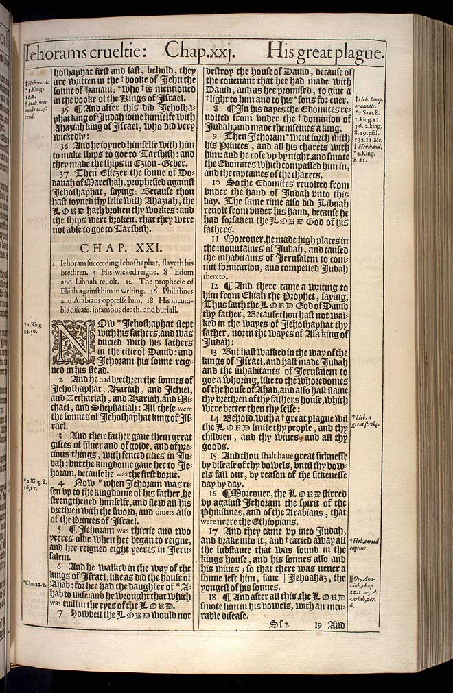 2 Chronicles Chapter 20 Original 1611 Bible Scan