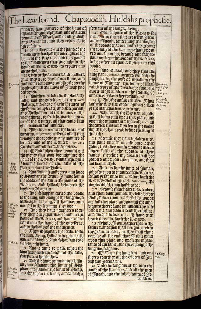 2 Chronicles Chapter 34 Original 1611 Bible Scan