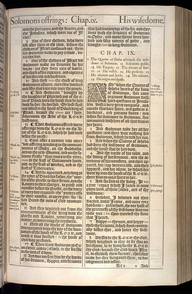 2 Chronicles Chapter 8 Original 1611 Bible Scan