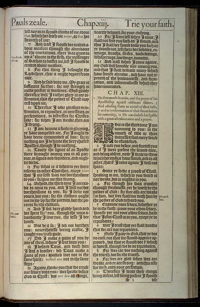2 Corinthians Chapter 12 Original 1611 Bible Scan